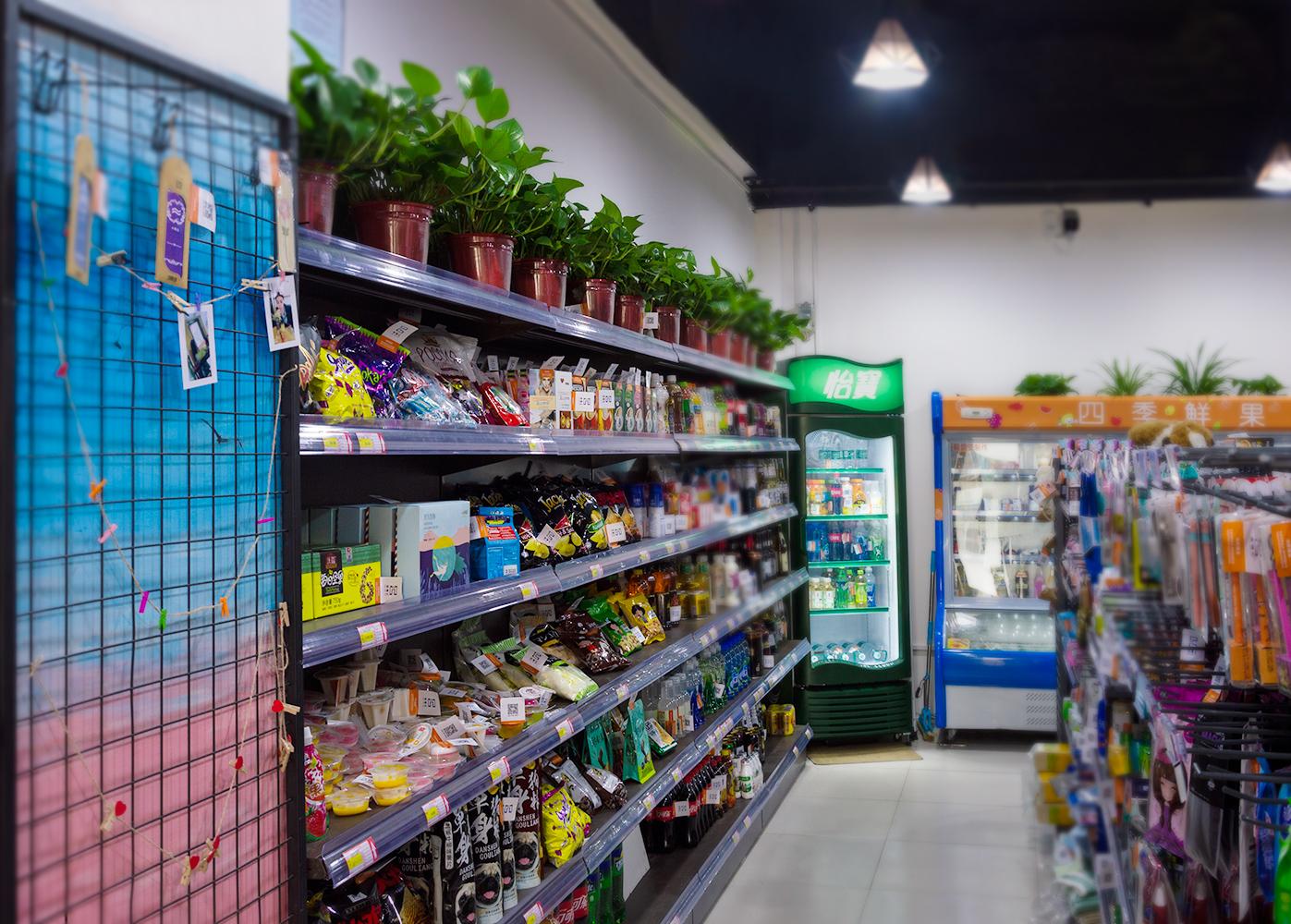 盘点超市便利店接手四大注意事项,每个都可能亏损关门!